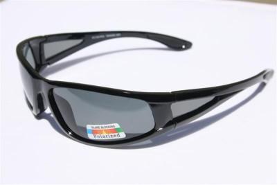 dbd67724462 What advantage do polarized sunglasses have over ordinary sunglasses