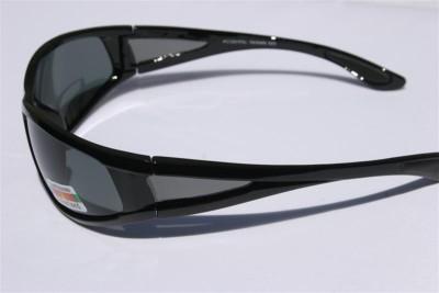 20ea035793a Men Fishing Sunglasses Polarized Black Cycle Driving Wrap around ...