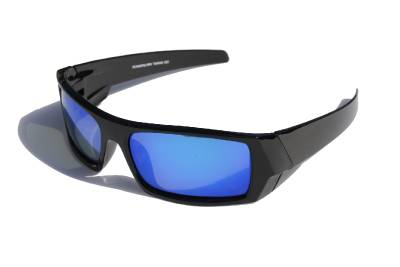 1bbd58a05168 Do Mirrored Sunglasses Reduce Glare