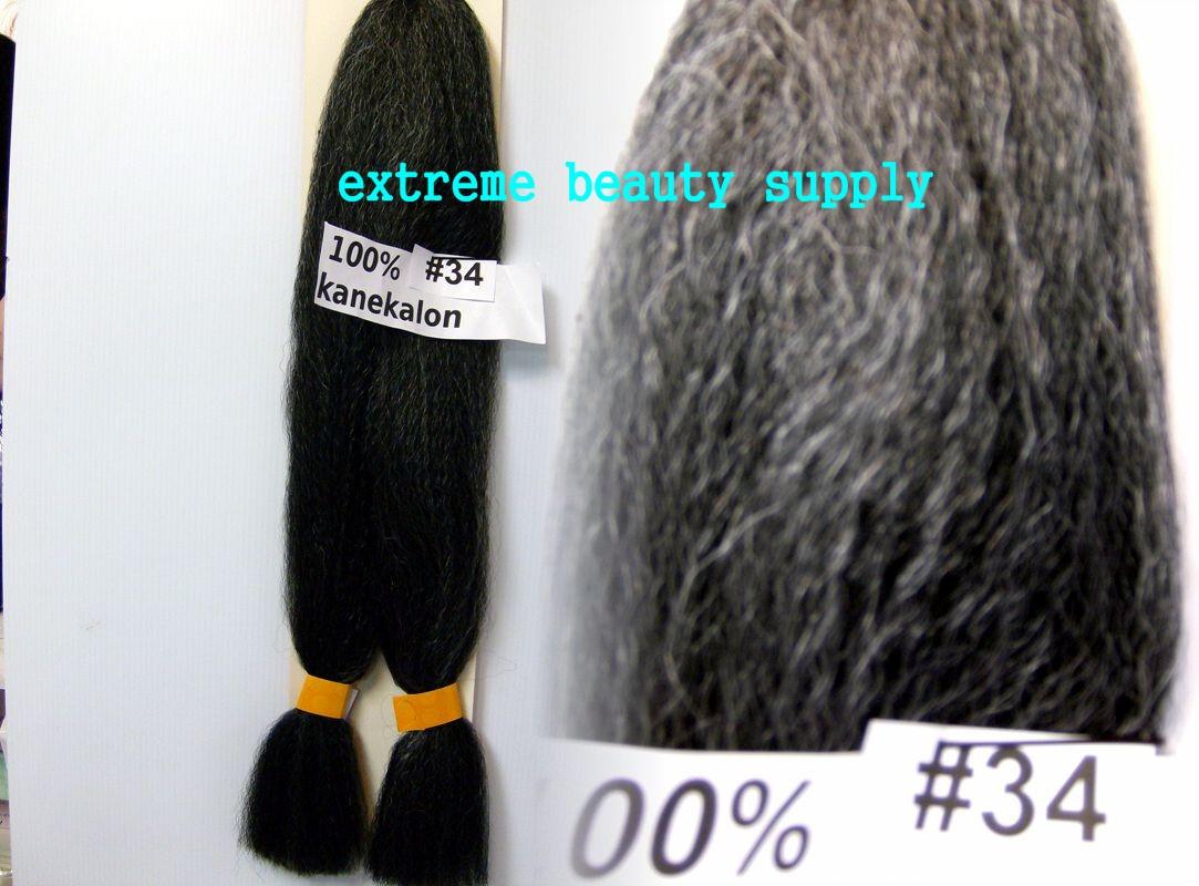 Kanekalon Braid Hair Dreadlock Stage Black Burgundy Mix 695019015789