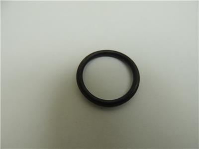 93210-20573-00 NOS Yamaha O Ring 1984 FJ1100L FJ600L 1987 FZR750RT K81b
