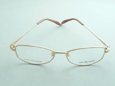 988d68dd39 Celine Dion Rimless Glasses « Heritage Malta