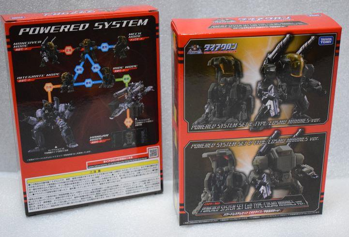 New Takara Tomy Diaclone DA-08 Powered System Set C Type In Stock