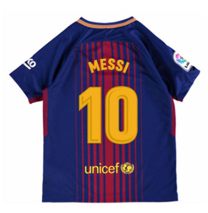 30baf0a4e6 nike messi jersey youth- HIS LLC