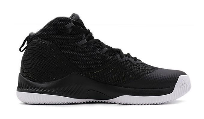 1801 adidas D Rose Dominate III Men's Basketball Shoes CQ0203