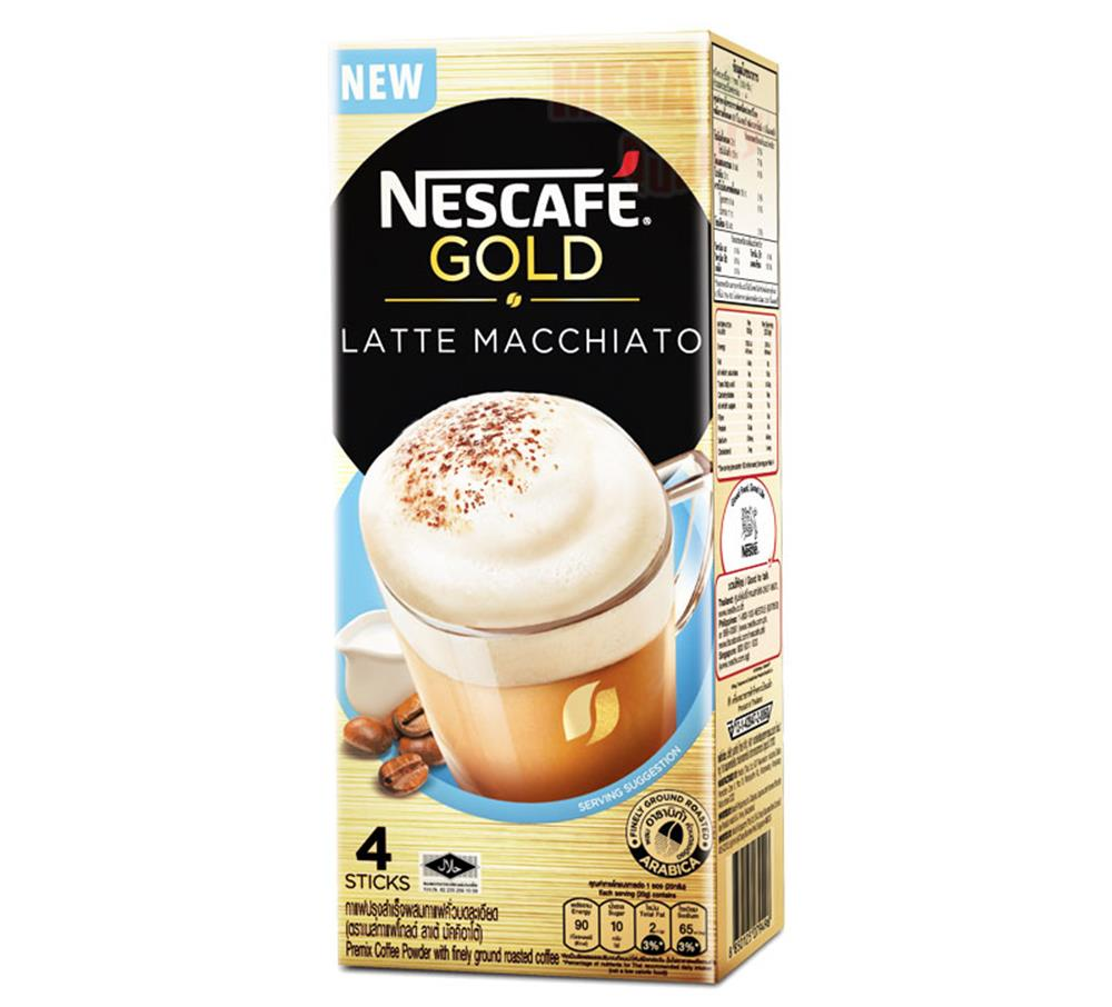 NESCAFE GOLD LATTE MACCHIATO Premix Coffee Finely Ground