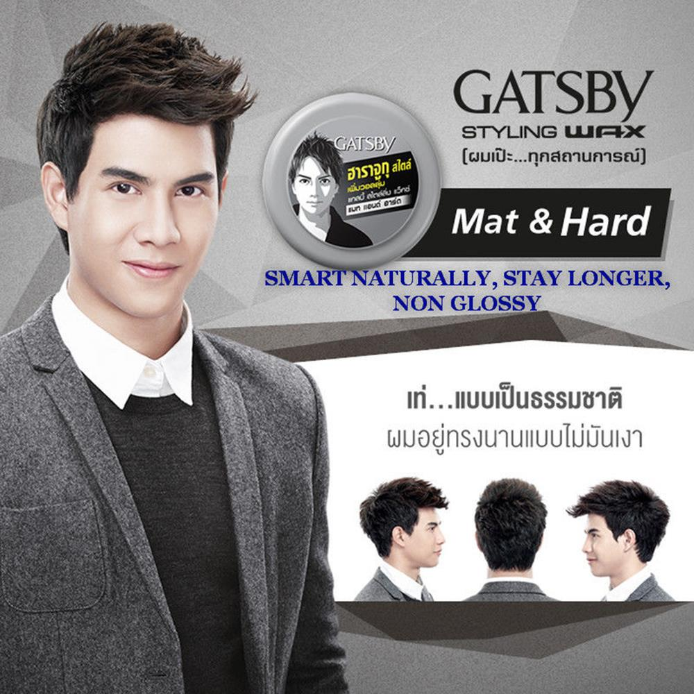 Brand : Gatsby Product Size : 6 x 75g. Condition : Brand new & Never