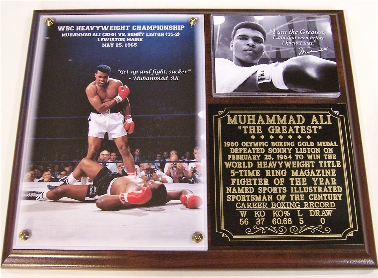 Muhammad Ali The Greatest Boxing Hall Of Fame Photo Plaque