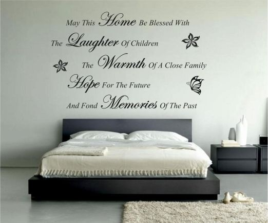 V16 This Home Wall Decals Wall Mural Wall Art Quotes