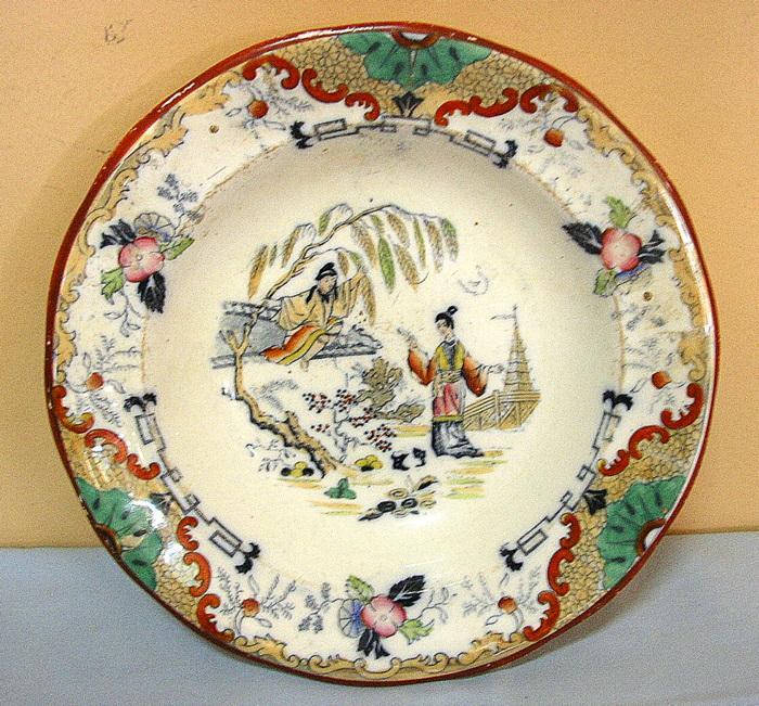 antique maastricht petrus regout 'timor' bowl c1900 | ebay