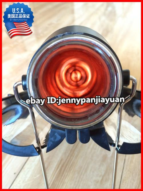 Solar Powered Sunrocket Heater Kettle For Boil Water And