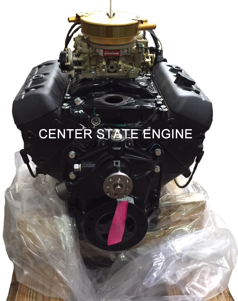 reman gm 4 3l v6 vortec marine engine w carb replaces mercruiser 1997 2007 ebay. Black Bedroom Furniture Sets. Home Design Ideas