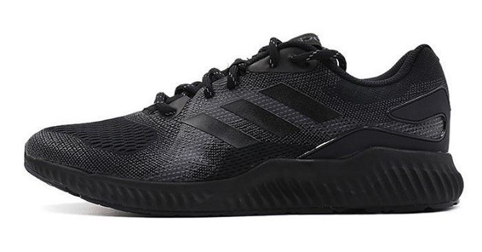 1802 adidas Aerobounce ST Men's Training Running Shoes CQ0810