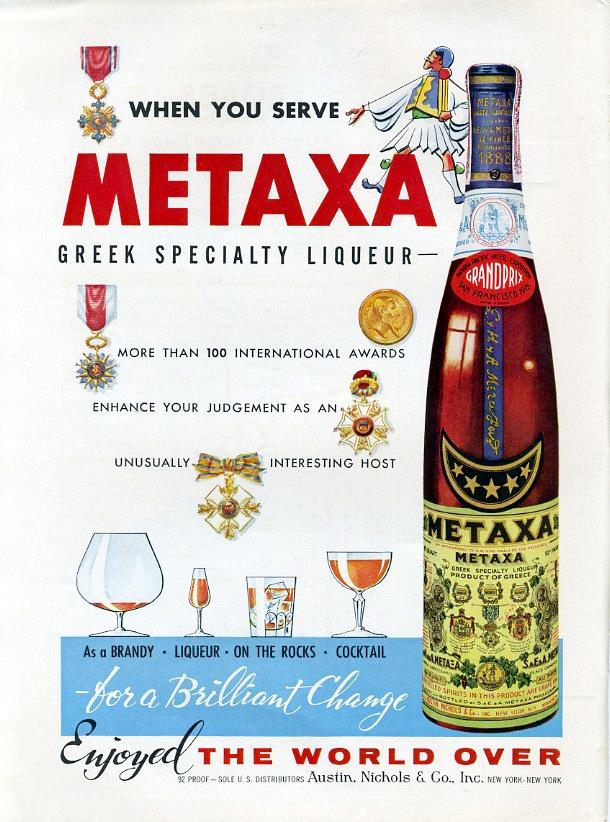 Details about 1960 Austin Nichols & Co  PRINT AD Features: Metaxa Greek  Liqueur Vintage Art