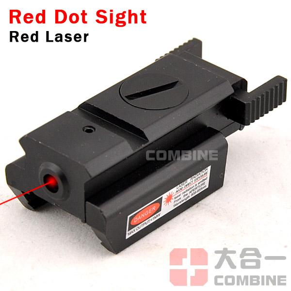 Mount Laser For Taurus Revolvers: Tactical Compact 650nm 5mw Red Dot Laser Sight Rail Mount