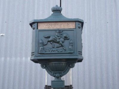 Reduced Victorian Pedestal Mailbox 45 Quot Standing Cast Iron