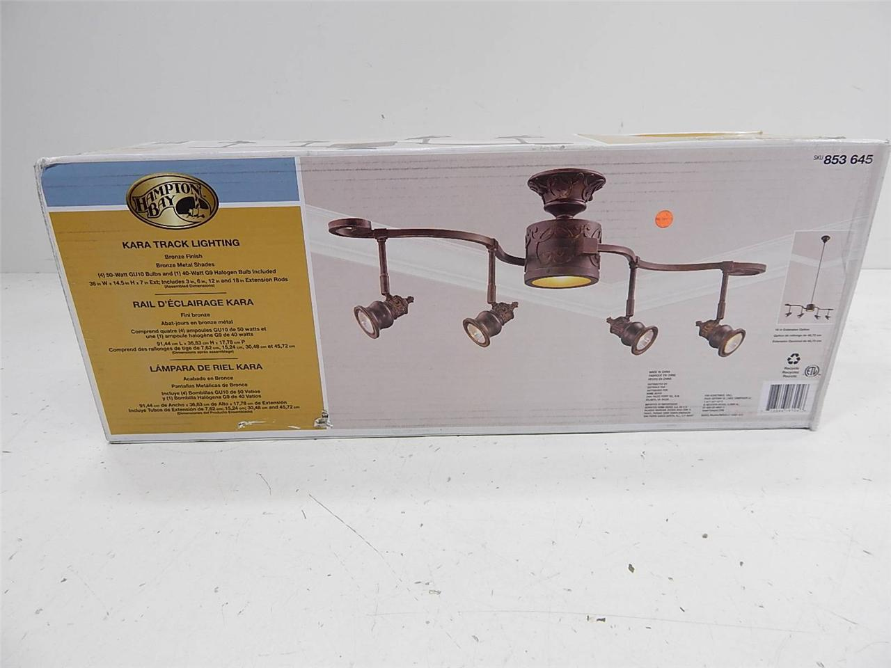 Hampton Bay 853645 Kara Track Lighting Bronze Finish 13624