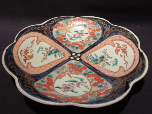 Oriental Design Beautiful Vintage Scallop-Edged Bowl