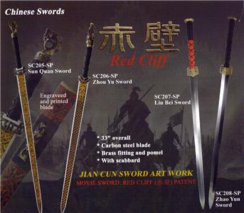 RED CLIFF 2008 John Woo Movie SUN QUAN CHINESE WUXIA SWORD ...