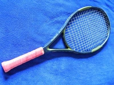 Wilson Tennis Racquet Wilson Hammer 5 Oversize Tennis