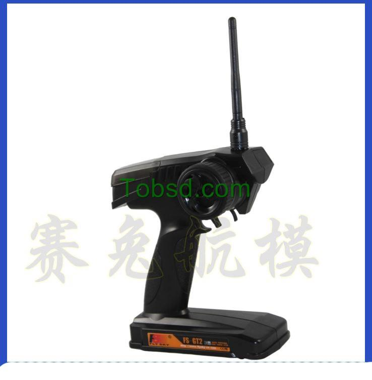 2.4G  2CH  FS  GT2  Transmitter & RECEIVER SET