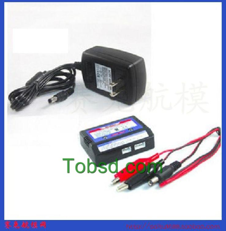 2-3 Cell LiPo Balance Battery Charger 7.4V - 11.1V