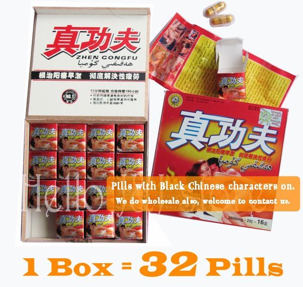Zhengongfu Zhen Gongfu Zhen Gong Fu Male Herbal Sex Sexual Enhancer 32x Pills Ebay