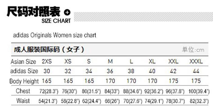 adidas polo sizing chart