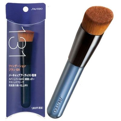 Opinion already facial brush shiseido