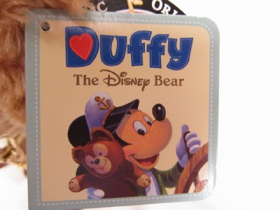 Disney 10 Inch Plush Tan Wristlet Duffy Bear Wristbag New With Tags ... 3a6c9e27546c0