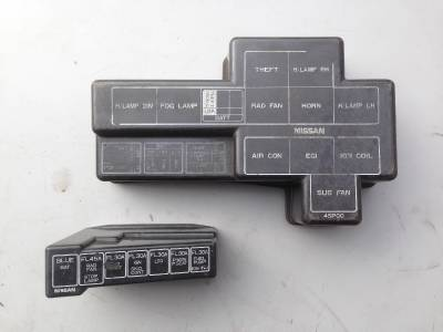 94 96 nissan 300zx z32 engine bay battery fuse relay box. Black Bedroom Furniture Sets. Home Design Ideas