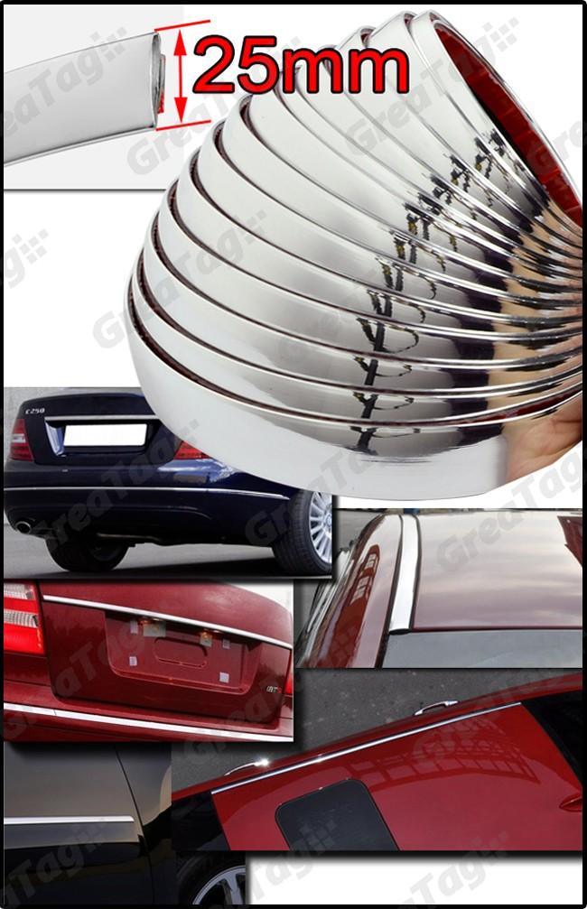 25mm X 16ft Decoration Chrome Silver Moulding Trim Car