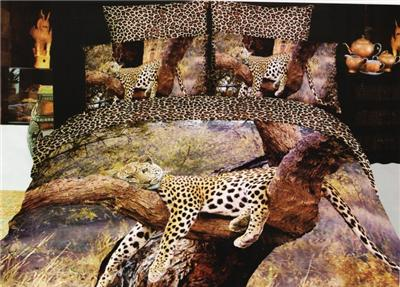 Beige Brown Leopard Print Cotton Bedding Bed Set Duvet Quilt King Size