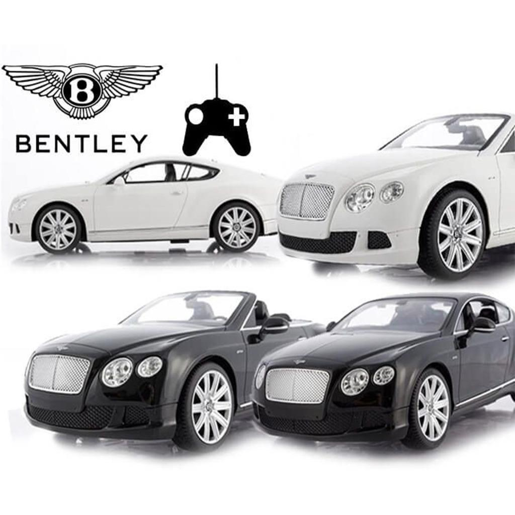 Bentley Convertible Price: Email A Friend