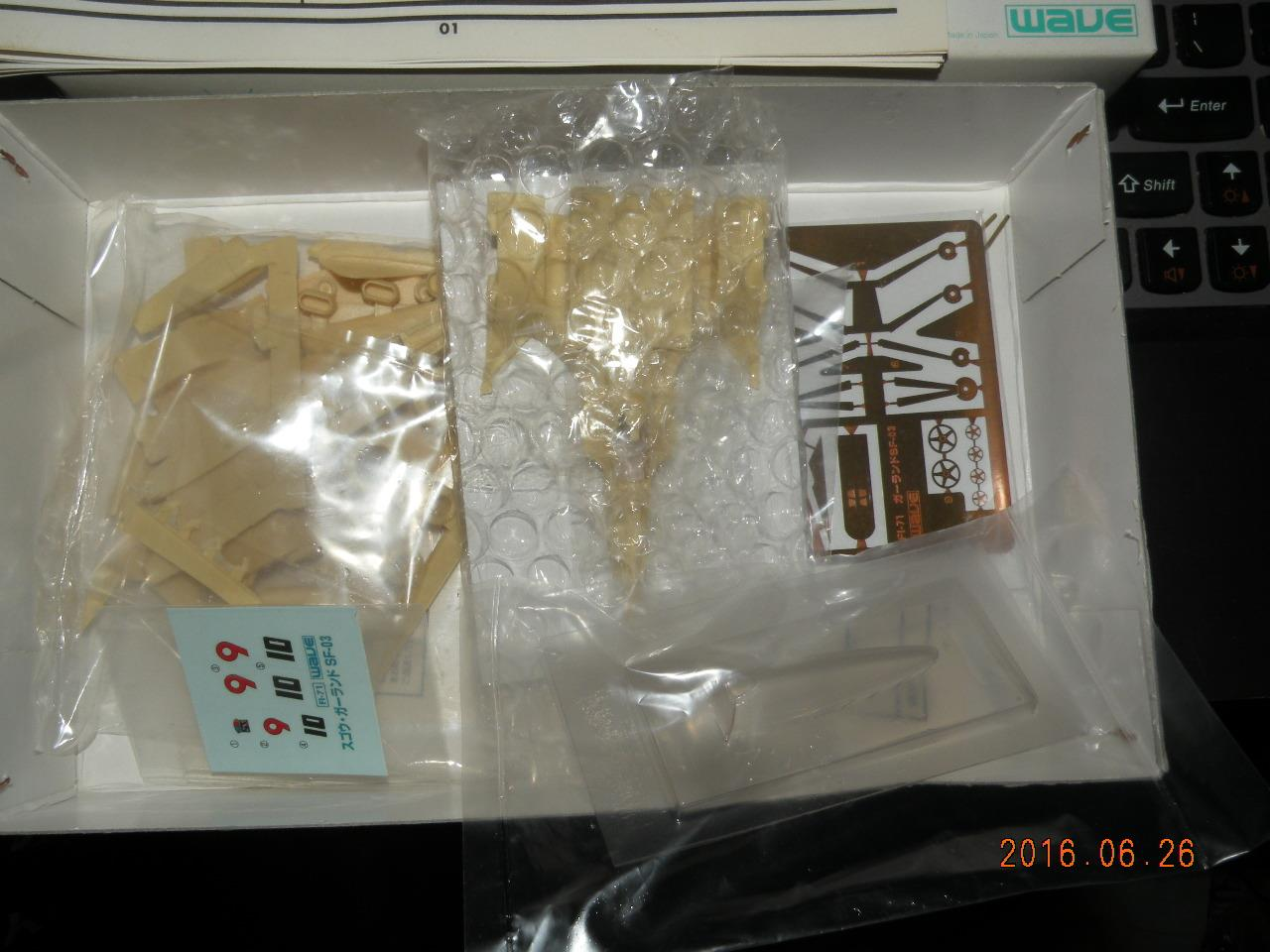 1//43 GPX Cyber Formula SUGO Garland Unpainted Resin Kit Details about  / B/_753 free shipping