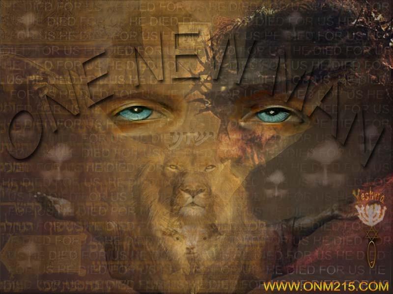 JESUS CHRIST YESHUA SECRET SOCIETIES ILLUMINATI NEW WORLD ...  JESUS CHRIST YE...