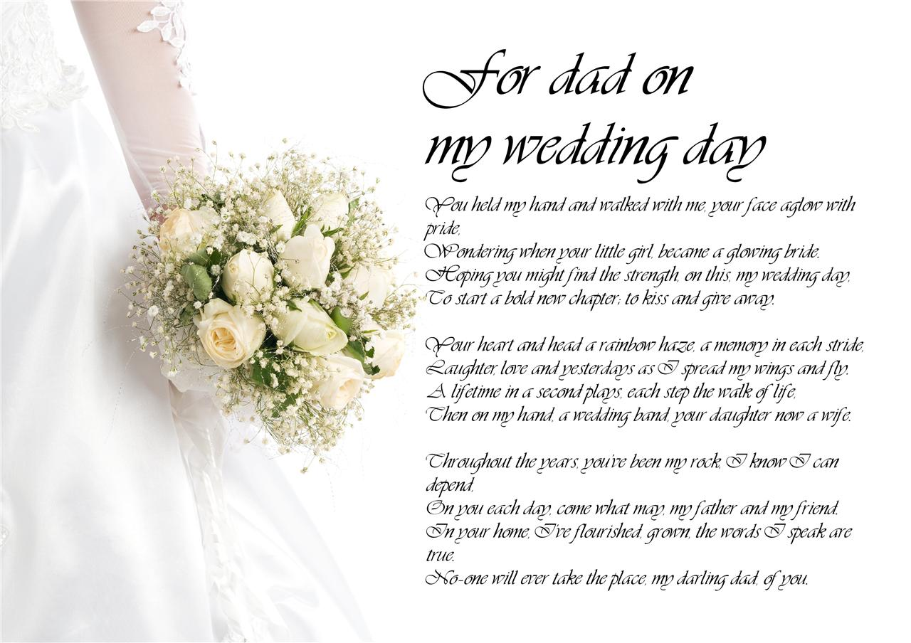 Poem From Father To Daughter On Wedding Day In Hindi