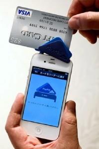 Debit Card Swiper For Iphone