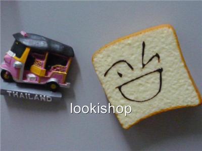 The RARE SOFT And LIKE REAL Bread Shape Refrigerator Fridge Magnet w