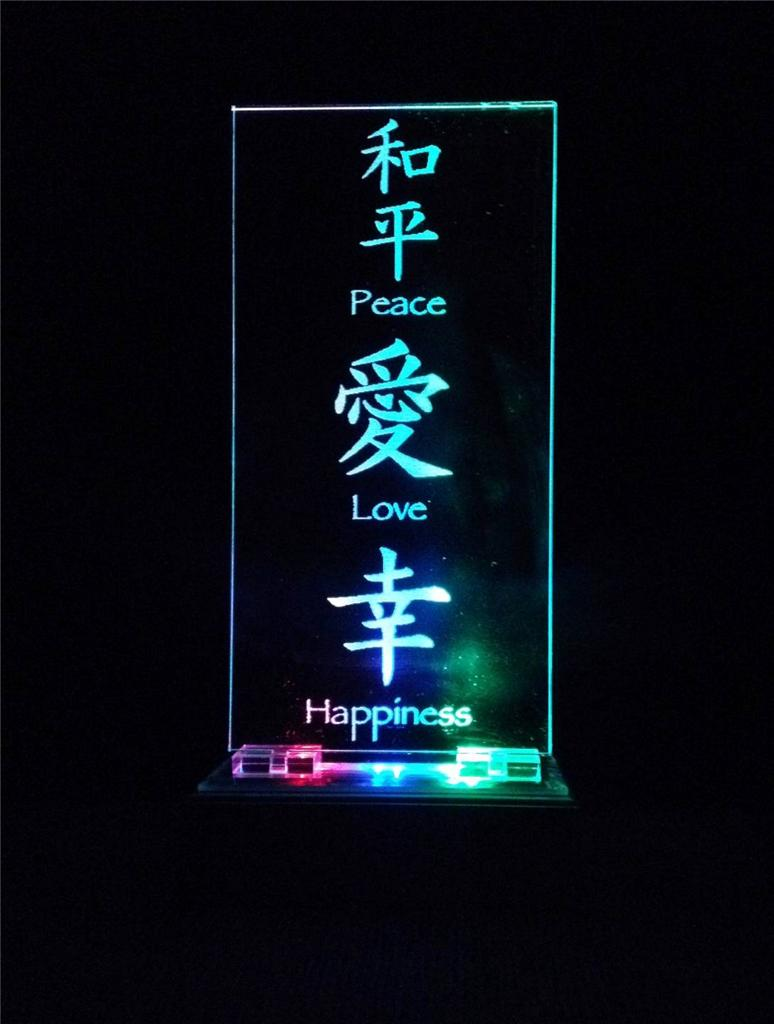 Peace Love Happiness Kanji Plaque White Rgb Colour Changing