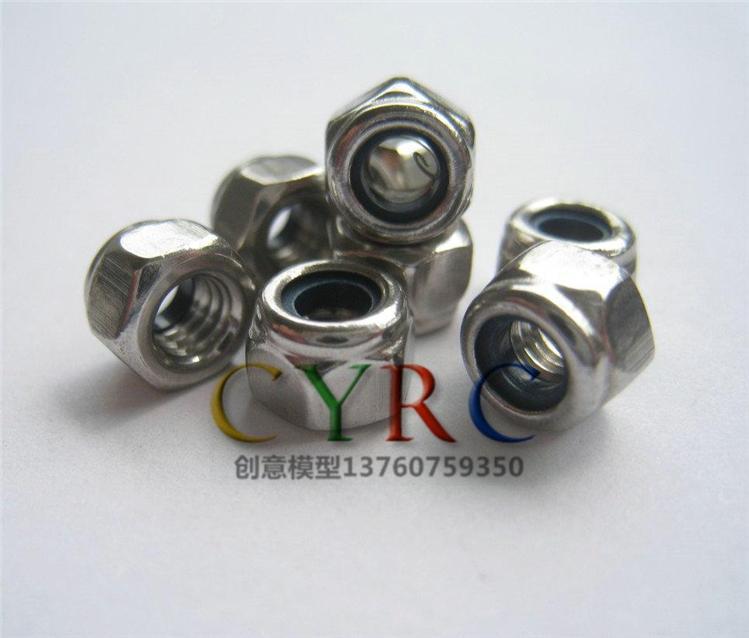 6.35mm  Nut