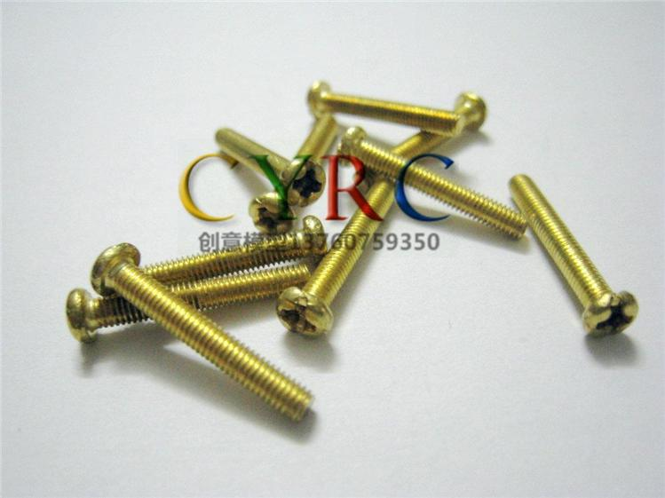 3mm * 16mm Copper Bolt