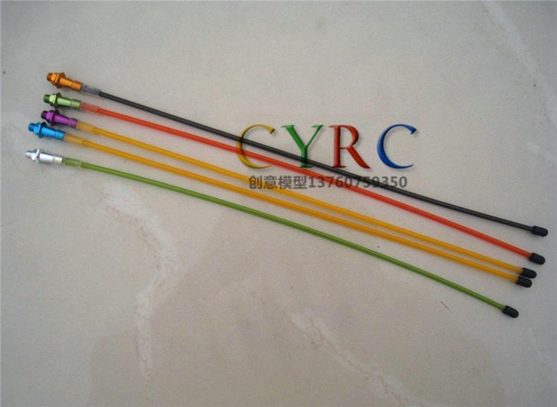 RC Boat CNC Aluminum Receiver Antenna & Antenna Holder