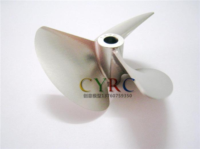 D70 x P1.4 x Φ6.35mm RC Boat Aluminum CNC Slotted 3-Blade Propeller