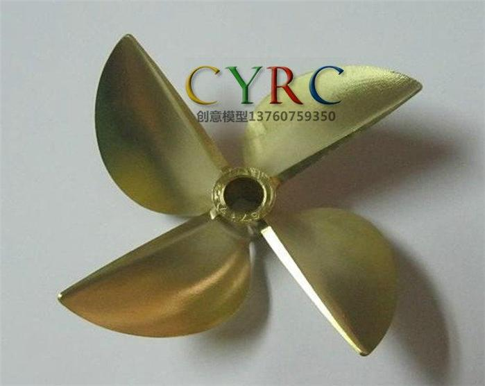 D67 x P1.7 x Φ6.35mm RC Boat Copper Slotted 4-Blade Propeller