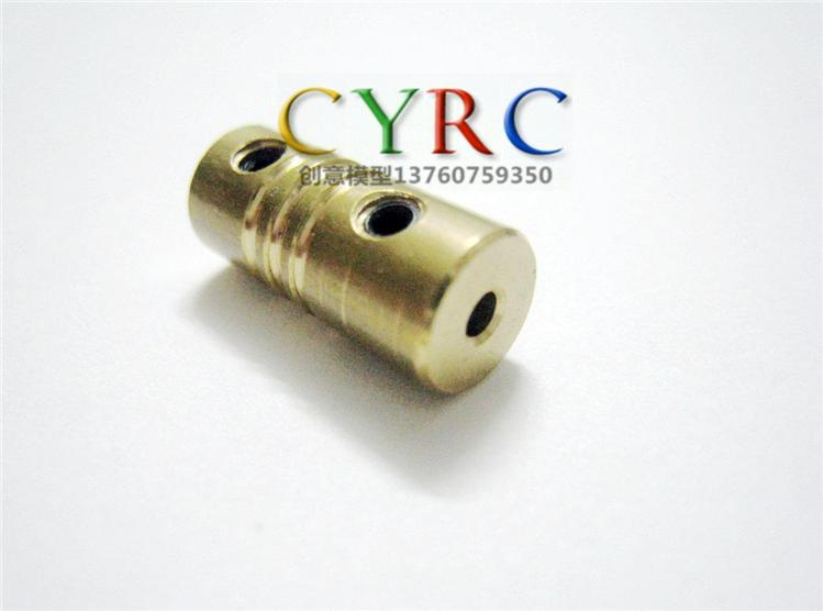 2.2mm-2.3mm Motor Couplers