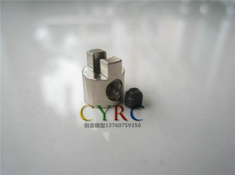 RC Boat Φ4mm * L8.5mm Metal Peep Fork Drive dog