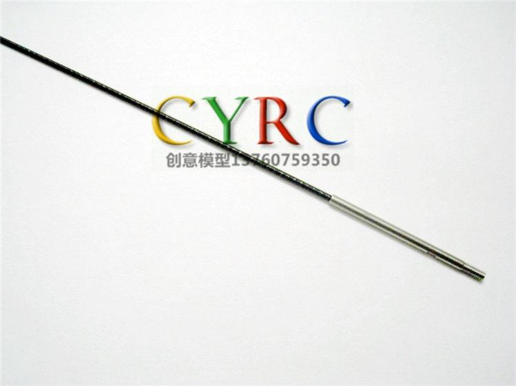 2.2mm flex cable + 3.18mm Prop Shaft