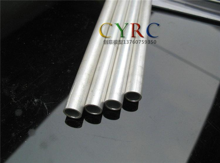 6.35mm aluminium tube length 300mm