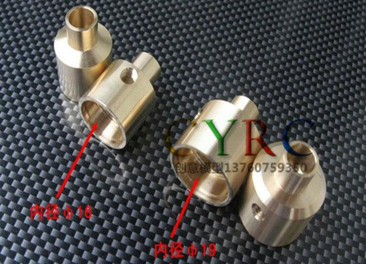FSR V  625/635 bearing bush